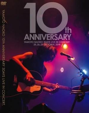 【ライブDVD】3daysワンマンCD,DVD
