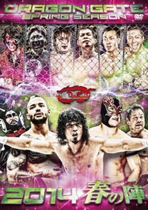 DRAGON GATE 2014 春の陣