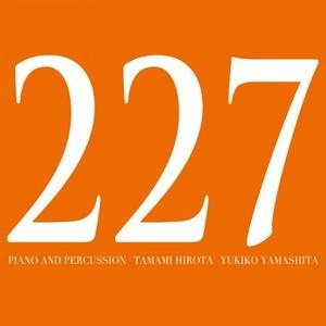 227 2nd Single