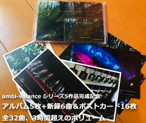 The ambi-valance Collection 2015-2019(DLカード+ポストカード)