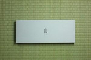 送料無料【&AND 9個アソートパック】 常盤、花笑み、凪 3種類×3枚ずつ