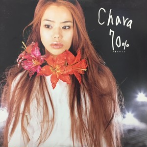 CHARA - 70% 夕暮れのうた (12inch) DJ Hasebe Remix 収録 b/w つたわって [jpo] 試聴 fps19123-2
