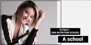 St FlairDNA栄養学®認定DNAプランナー・認定ジュニア講師コース Ticket