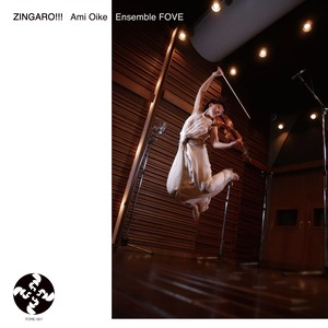 【CD】ZINGARO!!!  尾池亜美/Ensemble FOVE