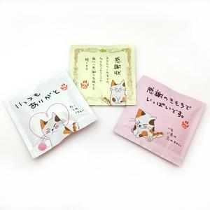 カワラケツメイ茶 ティーギフト3個セット
