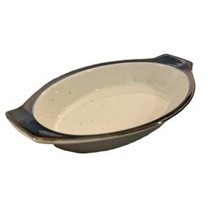 舟型グラタン皿