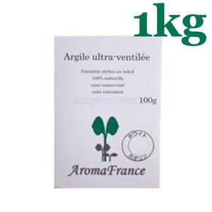 アロマフランス ホワイトカオリン - 1kg