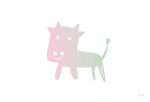 2021年賀状「牛さんのイラスト」10枚セット♪ 残りわずか