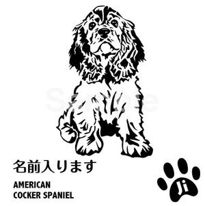アメリカン・コッカ―・スパニエルA【カッティングシート】