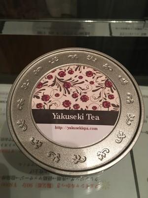 ミニギフト 薬石茶