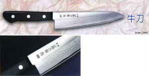 藤次郎 DP霞流し鋼割込シリーズ 牛刀