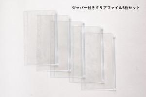 ファスナー付きクリアケース(PVC)5枚セット ソノリテ オリジナルサイズ