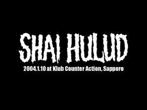 【配信ライブ】2004年1月10日(土) SHAI HULUD