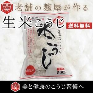 送料込み★生米麹500g もろぶた製法