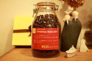 SEASONAL BLEND クリスマスブレンド 200g