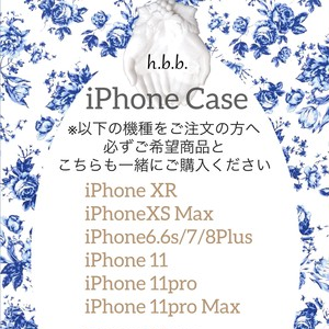 【iPhone/Android Case+500】