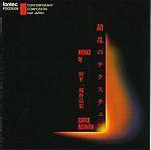 FOCD2535 TEXTURE DU DELIRE(clarinete/violin/violin/violincello/piano/I. NODAIRA /CD)