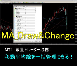 MA_Draw&Change