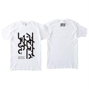 2ndワンマン「不安定な宇宙で」オリジナルTシャツ(TORIENAロゴシール付き)