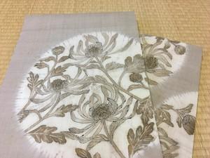 菊丸紋の帯(お仕立て上がり)松葉仕立て
