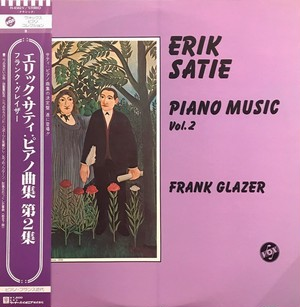 ERIK SATIE, FRANK GLAZER - Piano Music Vol. 2