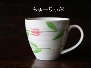 九谷フェスティバル ちゅーりっぷ、姫りんごマグカップ(各)