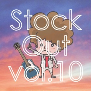 Stock Out-Vol.10-