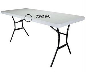 アウトレット品折りたたみテーブル#5011G