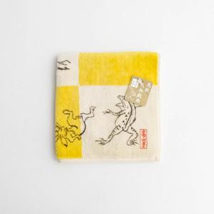 鳥獣戯画 タオル イエロー