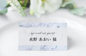 席札 85円~/部 【大理石マーブル】│無料テーブルナンバー