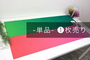 (カード決済)【単品-E】集客に繋がる・綺麗なGCS®︎イメージ