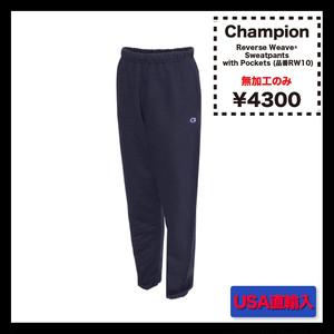 <<無加工のみ>> Champion Reverse Weave® Sweatpants with Pockets (品番RW10)
