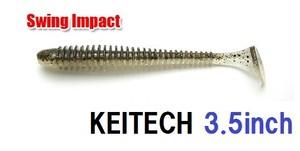 KEITECH / スイングインパクト 3.5インチ
