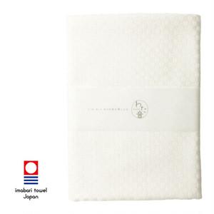 わた音 しゅす織り バスタオル/オフホワイト