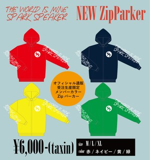 "SPARK SPEAKER ""THE WORLD IS MINE"" ZipParker(メンバーカラー)"