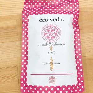 eco-veda【オーガニックハーバルトリートメントローズ】エコヴェーダ・ラクシュミー社