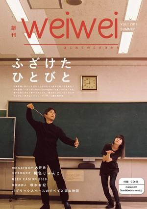 weiwei   創刊号 2018 SUMMER