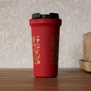 コーヒータンブラー レッド×ゴールド