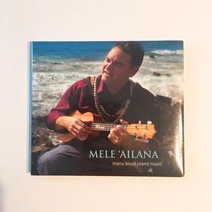 CD   MELE'AILANA【manu boyd island music】