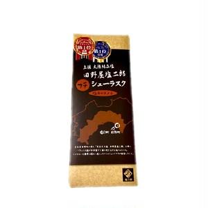 田野屋塩二郎プチシューラスク(12枚入)