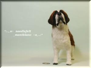 羊毛フェルト 犬 セント・バーナード