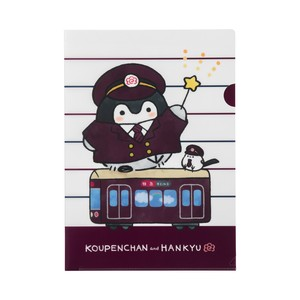 コウペンちゃん 阪急電車なクリアファイル&マスクケースセットB柄