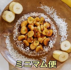 tarte4uミニマム便(ミニサイズタルト&焼き菓子6袋セット)