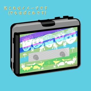 daisanseiオリジナル カセットプレイヤー 〜生命の虹のふもと〜