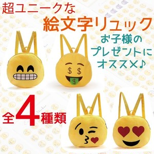 Emoji リュックサック リュック カバン 鞄 絵文字 顔文字 おもしろグッズ キッズ 子供 学生 ベビー 幼児 児童 ギフト 870108