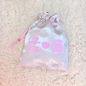 猛毒巾着ポーチ ピンク