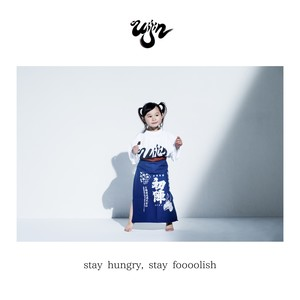 uijin-「stay hungry, stay foooolish」