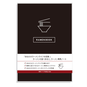 趣味ノート ラーメン WA-020-BK -RE