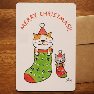 クリスマスグリーティングカード「くつした・ふたり」封筒付