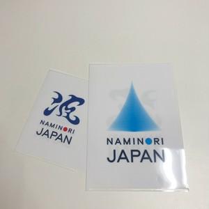 NAMINORI JAPAN クリアファイルセット